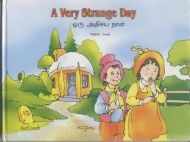 A Very Strange Day (English-Tamil)